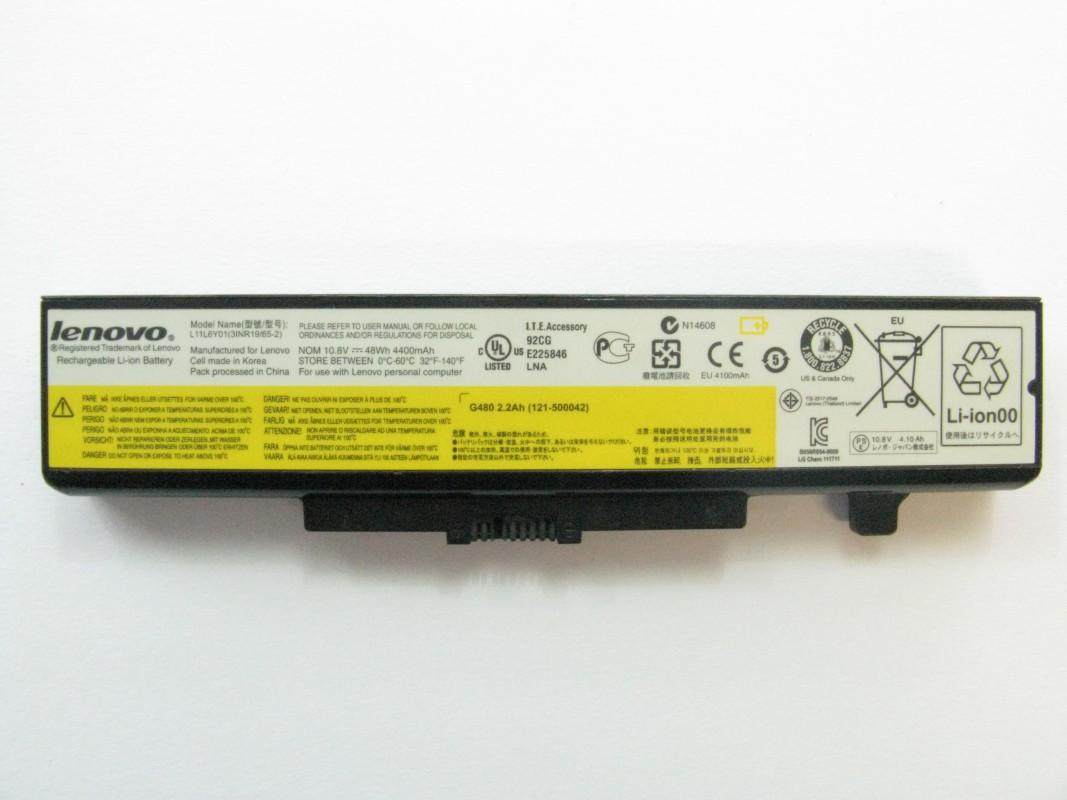 Baterie pro Lenovo IdeaPad Z585